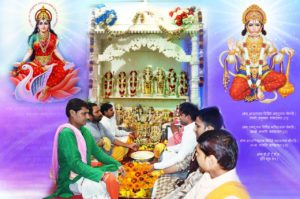 Puja for Wish Fulfilment